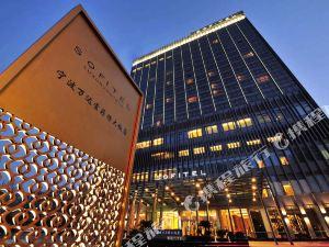 Sofitel Wanda Ningbo Hotel
