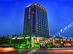 포춘 인터내셔널 홀리데이 호텔(Fortune International Holiday Hotel)