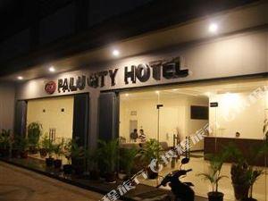 팔루 시티 호텔 (Palu City Hotel)