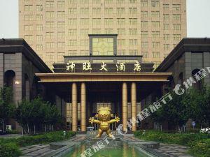 Huai'an San Want Hotel