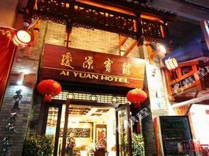 Zhenmei Holiday Chain Hotel (Yangshuo West Street Aiyuan) Yangshuo