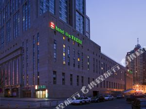 Hotel ibis Harbin Shangzhi