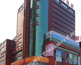 청바오 원저우 호텔(Yanji Yanbian Chengbao Wenzhou Hotel)