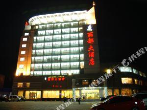 Lidu Hotel