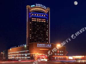 Linyi Blue Horizon Hotel