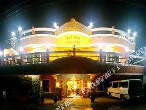 바타네스 시사이드 로지 앤 레스토랑 (Batanes Seaside Lodge & Restaurant)