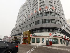 Zuo'an Sunshine Hotel