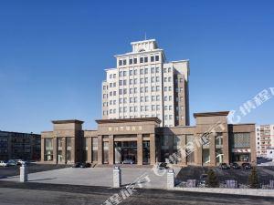 페트롤리엄 호텔(Petroleum Hotel)