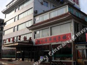Jinzhongzi Hotel