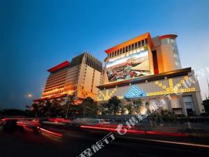 NagaWorld Hotel & Entertainment Complex Phnom Penh