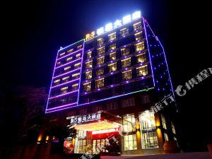루이스 호텔(Ruisi Hotel)