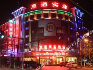 Hui Tong  Business Hotel