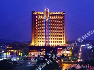 Wellton International Hotel Dongguan