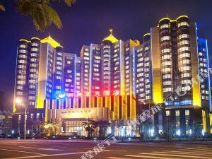 하이난 뉴 옌타이 호텔(Hainan New Yantai Hotel)