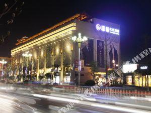 한이 컬처 호텔(HANYI  CULTURE HOTEL)