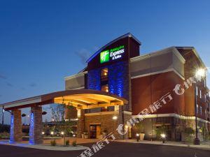 Holiday Inn Express Hotel & Suites BUTTE