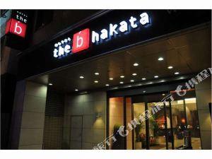 The b hakata Fukuoka