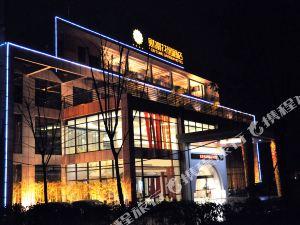 Fortune Garden Hotel