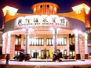 XING  LONG  HOT  SPRING  HOTEL