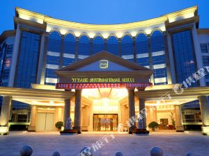 이양 인터내셔널 호텔(YIYANG CARRIANNA INTERNATIONAL HOTEL)