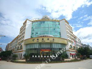 Jinmeng Hotel