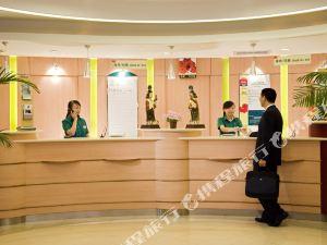 이비스 시안 허핑(Chenggong Hotel)