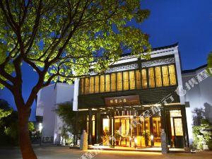 Yinyun Hotel