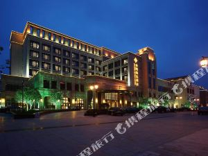 진링 넷다 호텔 난퉁(Jinling Netda Hotel Nantong)