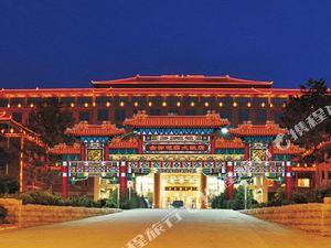 Jindu Garden Grand Hotel
