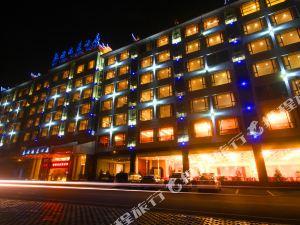 우위안 세닉 호텔(Wuyuan Scenic Hotel)