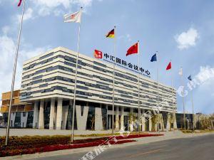 중후이 인터내셔널 콘퍼런스 센터(Zhonghui International Conference Center)