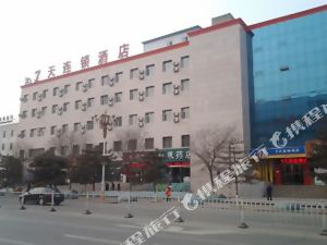 7 Days Inn Xinzhou Shi Fu Branch