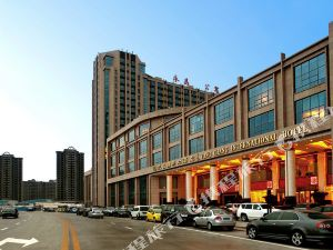 융창 인터내셔널 호텔(Yongchang International Hotel)