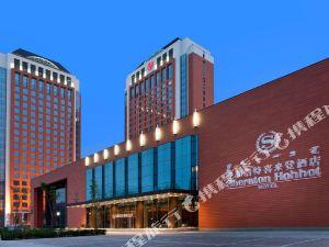 쉐라톤 호핫 호텔(Sheraton Hohhot Hotel)