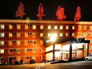 Kuche Grand Hotel
