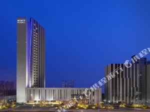 Hyatt Regency Tianjin East Тяньцзинь