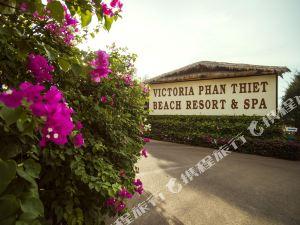 빅토리아 판 티에트 비치 리조트 앤 스파 (Victoria Beach Resort & Spa Mui Ne)