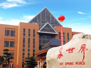 Xianning Hot Spring Valley Resort
