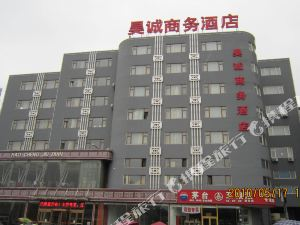 Hangcheng Business Hotel