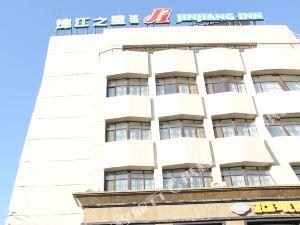 Jinjiang Inn (Chaoyang Railway Station)