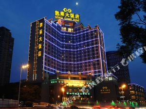 Gloria Grand Hotel (Nanchang branch)