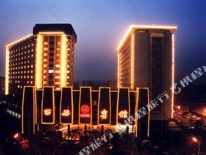 시안 호텔(Xi'an Hotel)