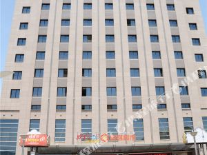 Tianshui Dongfang Hotel