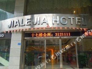 Jialejia Hotel China