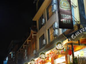 Teddy Bear Hotel