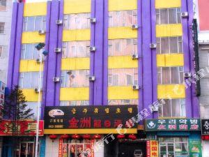 Yanji Jinzhou Holiday Hotel (Henan)