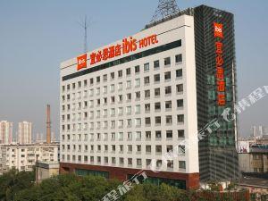 이비스 (톈진 기차역 지점)(Ibis Tianjin Railway Station)