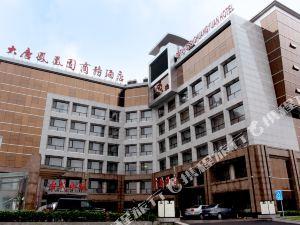 Phoenix Business Hotel