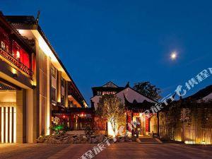 Scholars Hotel Suzhou Pingjiangfu Suzhou