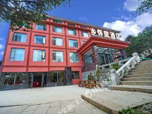 Xianghuaili Hotel